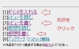 無職転生2.JPG