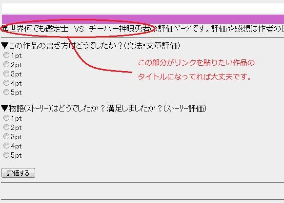 鑑定士評価.JPG