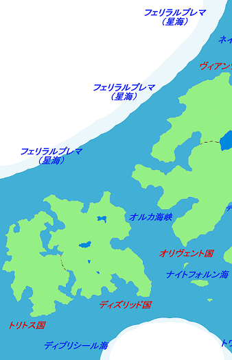 惑星『ラァ・ファシェール』の全体図2.png